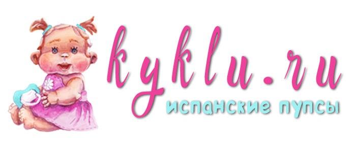 kyklu.ru