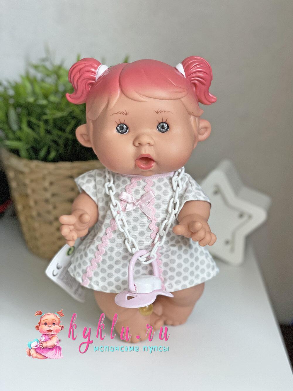 Ванильный пупс девочка с розовыми хвостиками
