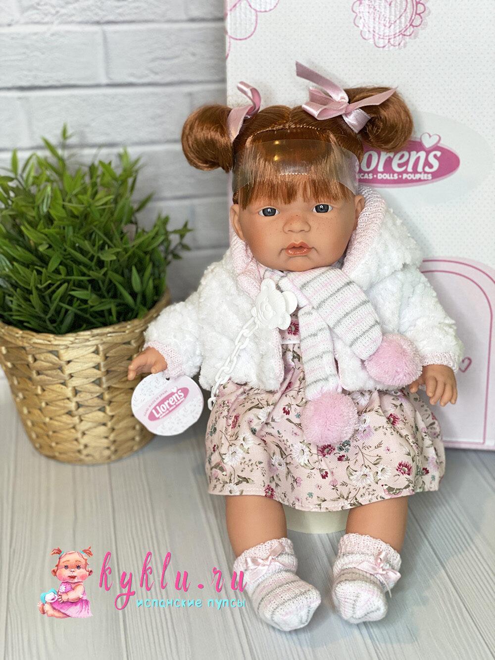 Кукла Kate с веснушками