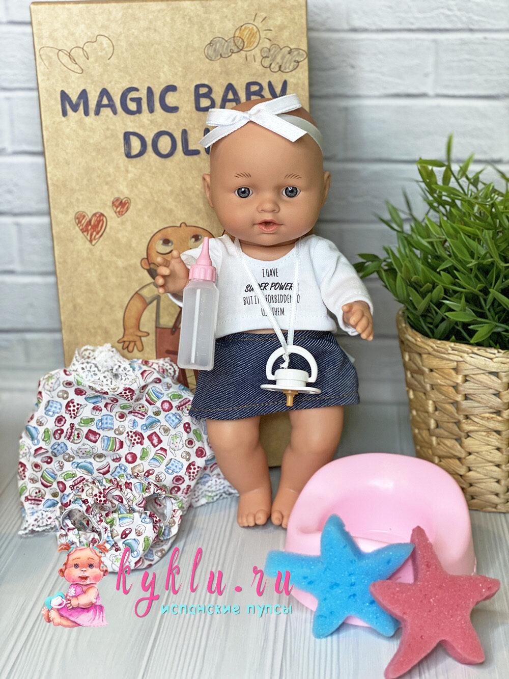 Кукла Пи Пи от фабрики Lamagik