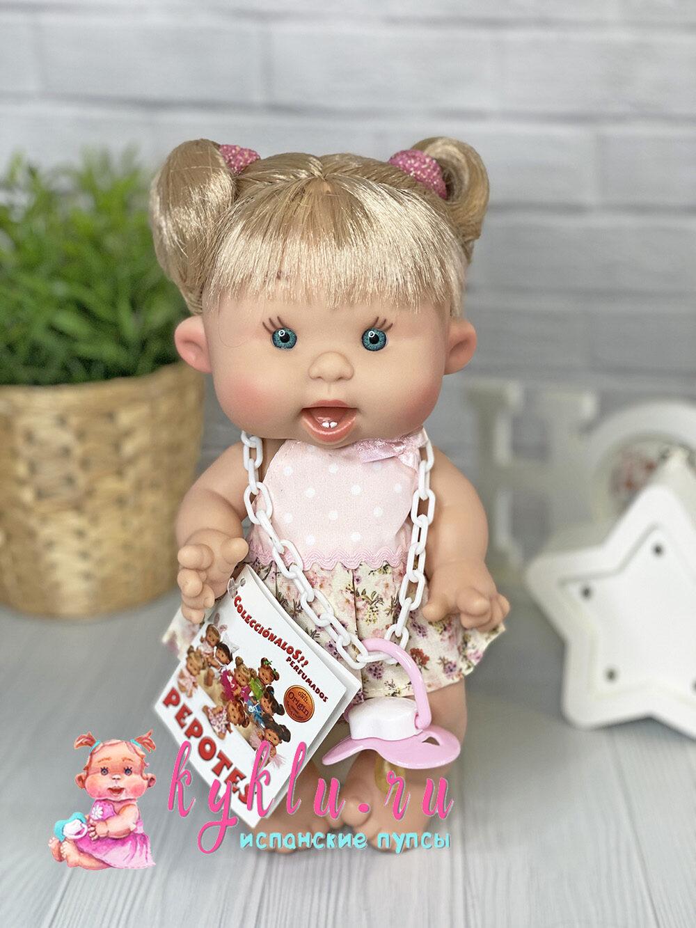 Ванильный пупс девочка с зубками 26 см