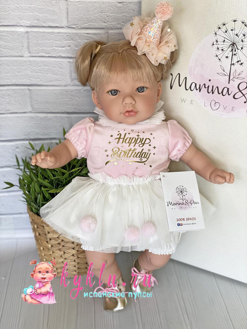 Кукла Алина от фабрики Marina&Pau