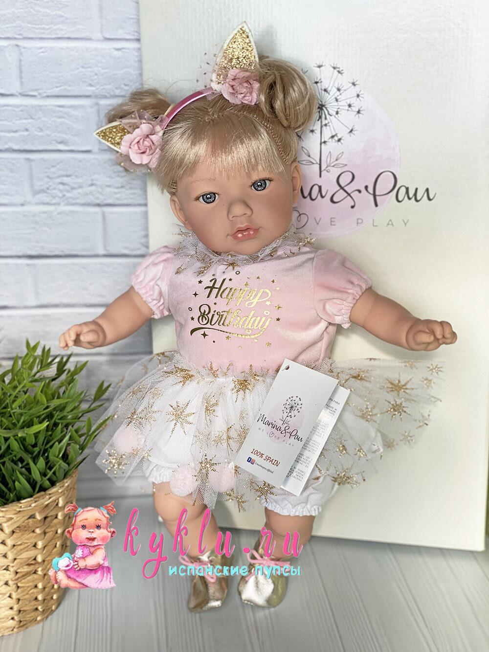 Кукла Алина с праздничным ободком
