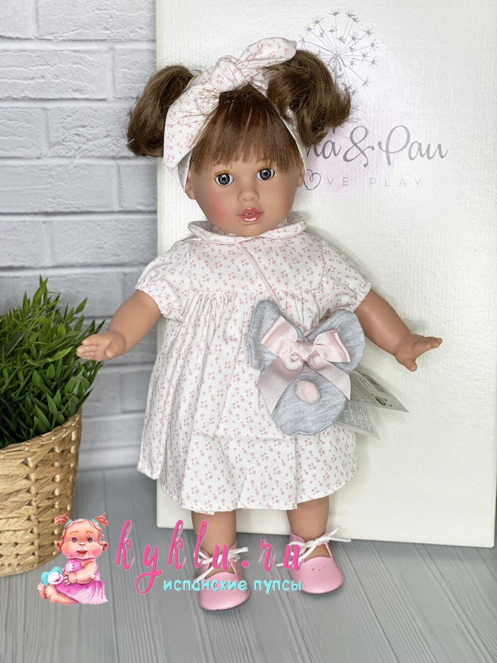 Кукла брюнетка от фабрики Marina&Pau