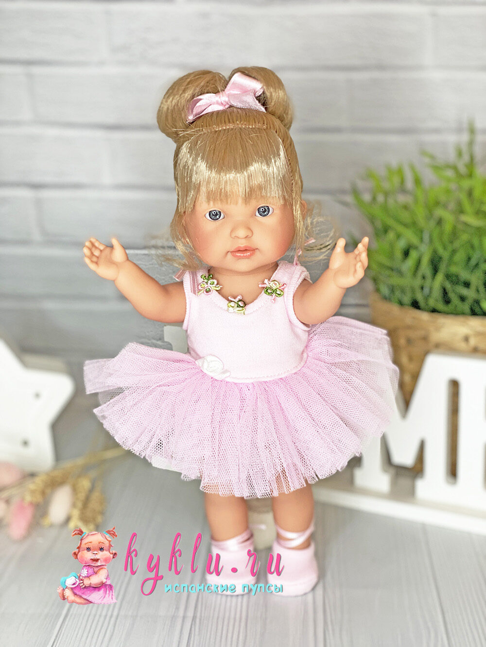Кукла балерина от фабрики Llorens