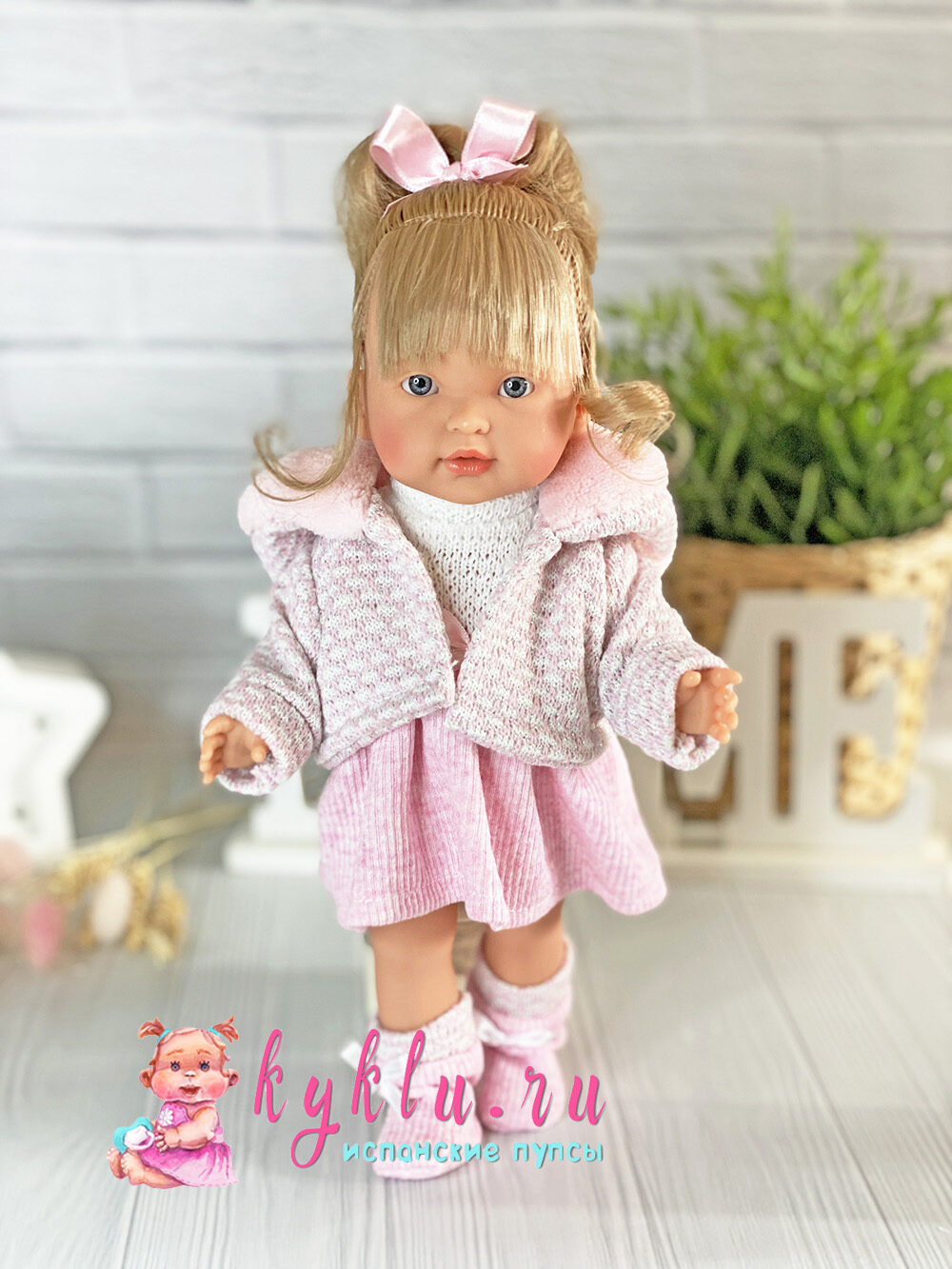 Кукла Валерия от фабрики Llorens