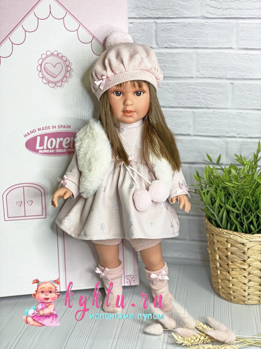 Кукла Lety От фабрики Llorens