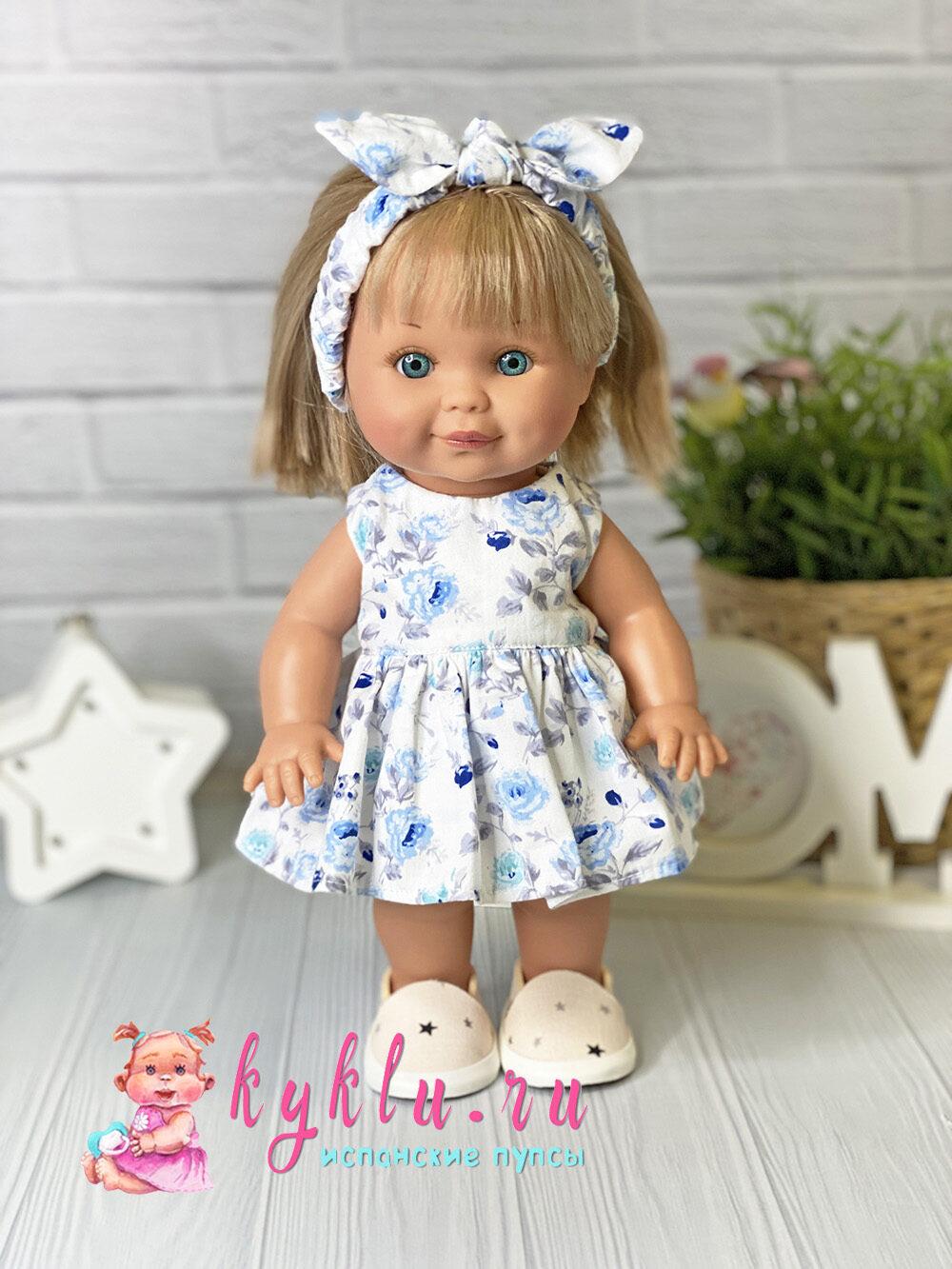 Кукла Бетти от фабрики Lamagik