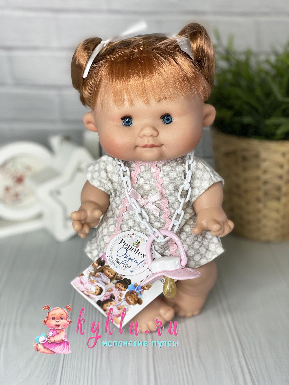 Ванильный пупс девочка с закрывающимися глазками