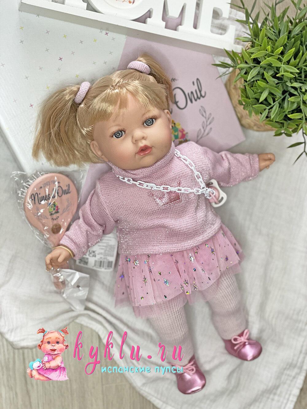 Кукла Тита в розовом свитере