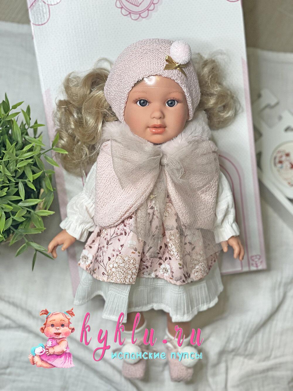 Кукла Люсия 40 см от Llorens